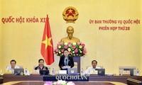 국회 상무위원회의 제28차 회의