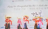 하노이에서의 2018한글날 축제