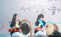2018 베트남 대학 연합 한글날 축제