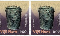 베트남 청동기 국보에 대한 우표 발행
