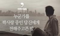 소프라노 김윤지와 함께 하는 음악 여행 제 54회