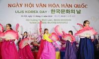 하노이 국가 외국어 대학, 한국문화의 날 개최