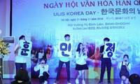 하노이 국가대학교 외국어대학, 흥미있는 2018 한국문화의 날