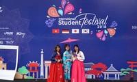2018년 국제대학생 페스티벌