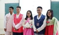 한복으로 체험하는 한국 문화
