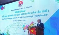 1차 세계 베트남 청년 지식인 포럼에 대표  200명 참가