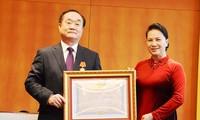 국회 의장의 한국 서울에서의 활동