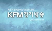 경기방송국 KFM 라디오 현준호 COO의 축하 메시지