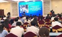 베트남 교포의 기업들의 베트남 창업