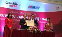 베트남 내의 첫 일본 텔레비전 채널 방송 시작