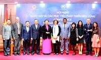 국회와 지속가능한 발전 목표 회의 폐막