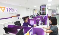 TPBank은행, 베트남의 가장 고속 성장한 SME은행