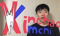 전형준 Hello Kimchi