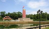 선떠이 고성 – 하노이의 독특한 역사 유적지