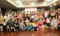재한 베트남 유학생회와 함께 하는 새해 맞이