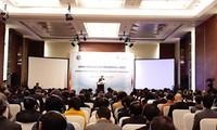 일본과 베트남 간 환경산업 분야  협력