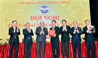 베트남 국무총리, 정보통신부의 2019 년 업무시행 회의에 참석
