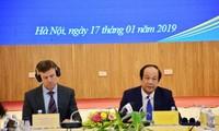 베트남 전자 정부 및 오픈 데이터 가용성 평가