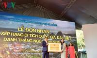특별국가 유적지로 등재된 베트남 오행산 관광지