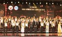 2019  베트남 고품질 상품 기업 공포식, 개최