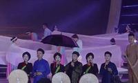 박닌 민요의 유네스코 무형 문화 유산 등재 10 주년 기념 행사