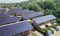 에너지 사용의 절약과 효과에 대한 국가 프로그램
