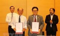 일본, 남부지역 각 성에 6개 기초사업 무상지원