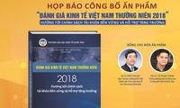 """""""2018베트남 경제-2019년의 전망"""" 학술 세미나와 2018 년 베트남 경제 평가 연감 발표"""