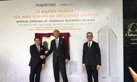 싱가포르 부총리, V프라자 사업발표회 참석