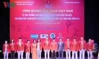 베트남체육 영광행사