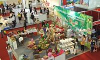 제29회 베트남 국제 무역 박람회