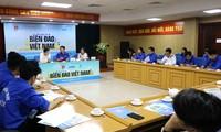 모바일 응용앱을 통한 베트남 섬과 바다에 대한 온라인 테스트