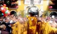 베트남에서의 제 16차 UN 부처님 오신 날 행사 축전