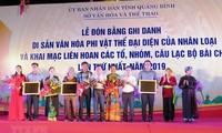 """유네스코, """"베트남 중부 바이쪼이 예술""""이 인류의 대표적 무형문화유산"""