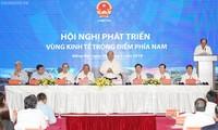 남부의 중점 경제구역 개발 회의
