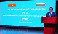 찐딘중 부총리, 러시아 소재 베트남 기업들과의 만남