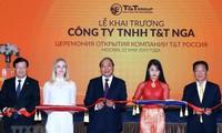 응우옌 쑤언 푹 총리,T&T그룹의 T&T유한책임회사 개업식에 참석