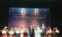 Sôi nổi cuộc thi hùng biện tiếng Việt của các sinh viên Lào