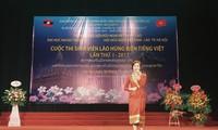 Giữ gìn tiếng Việt thế hệ thanh, thiếu niên kiều bào nơi đất nước Triệu voi