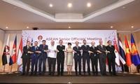 Hội nghị các Quan chức cao cấp ASEAN