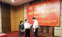 Hơn 500 doanh nghiệp xúc tiến tiêu thụ vải thiều Bắc Giang