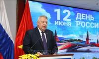 Lễ kỷ niệm Ngày nước Nga tại Thành phố Hồ Chí Minh