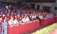 Lễ kỷ niệm 90 năm ngày thành lập công đoàn Việt Nam