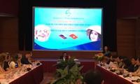 """Diễn đàn Phụ nữ Việt - Nga với chủ đề """"Chung tay thúc đẩy phát triển bền vững"""""""