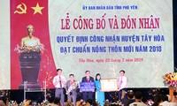 Công bố Quyết định huyện Tây Hòa, Phú Yên đạt chuẩn nông thôn mới