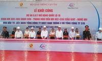 PM Nguyen Tan Dung menghadiri peresmian proyek pelebaran Jalan Negara No.1 A