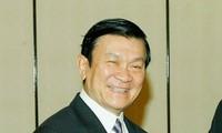 Presiden Vietnam, Truong Tan Sang  melakukan kunjungan resmi di AS