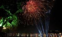 Жители всей страны встречают новый год в праздничной атмосфере