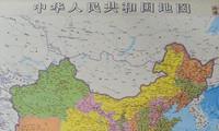 Мировое сообщество категорически критикует действия Китая в Восточном море