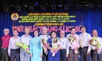 Во Вьетнаме проходят различные мероприятия в честь 40-летия со дня воссоединения страны